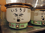 Ricecooker_akadake_ichiro_3